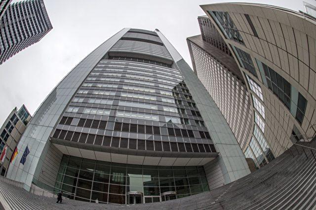 Commerzbank (Symbolbild). Foto: BORIS ROESSLER/AFP/Getty Images