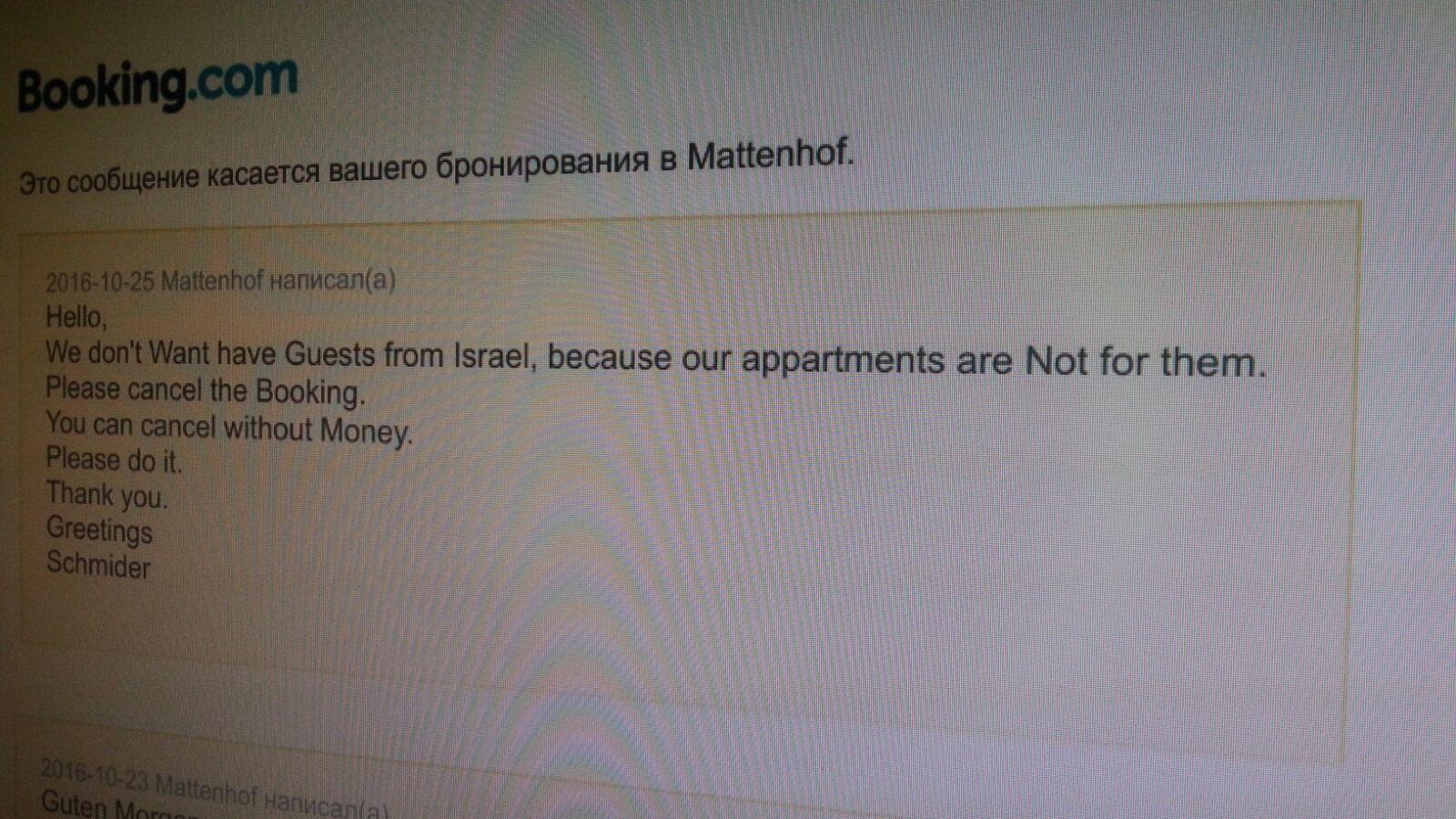 Ferienhof lehnt israelische Gäste ab – Große Empörung im Internet