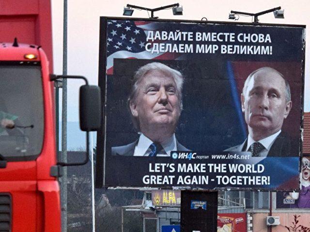 Symbolfoto: Die pro-serbische Bewegung in Montenegro befürwortet Zusammenarbeit von Trump und Putin. Foto: Boris Pejovic/dpa