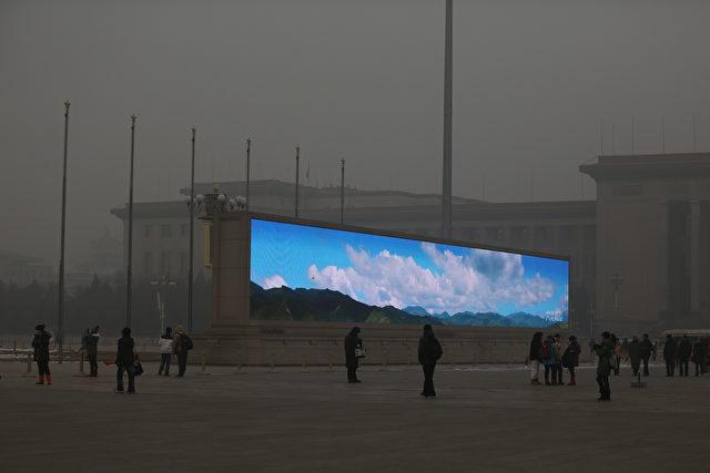 Die Luftverschmutzung in China ist enorm. Foto: Feng Li/Getty Images