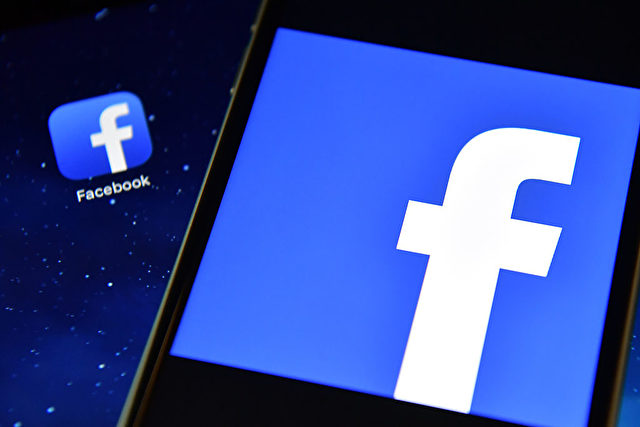 Facebook-Logo Foto: Carl Court/Getty Images