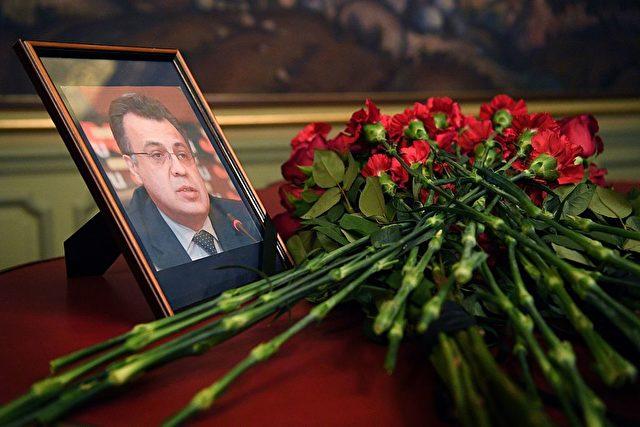 Der russische Botschafter Andrei Karlov wurde in der Türkei erschossen. 20. Dezember 2016. Foto: NATALIA KOLESNIKOVA/AFP/Getty Images