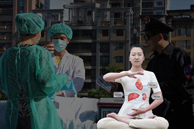 Symbolbild -  Organraub an Lebenden - Was kostet ein Herz?   Foto: Mandy Cheng/AFP/GettyImages