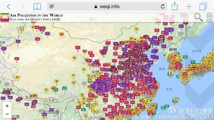 Smog Karte China Weibo