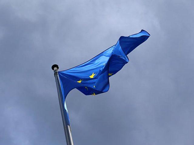 EU Flagge Foto: Karl-Josef Hildenbrand/Archiv/dpa