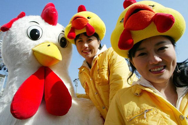Chinesisches Neujahr 2017: Das Jahr des Hahns