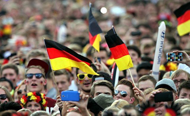 Fußballfans der Deutschen Fußball-Nationalmannschaft Foto: über dts Nachrichtenagentur