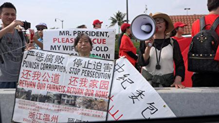Enteignete Demonstranten aus China. Foto: Lin Fang / EPT