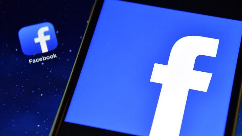 1: Spyzie - Facebook Hacker App