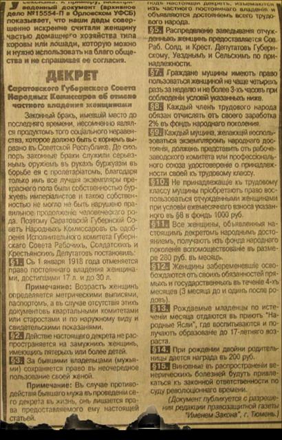Dekret Saratow