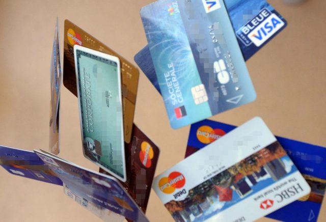 finanztest kreditkarten k nnen zu geb hrenfallen werden. Black Bedroom Furniture Sets. Home Design Ideas