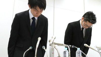 Japan maßregelt Krypto-Börse nach Hacker-Angriff