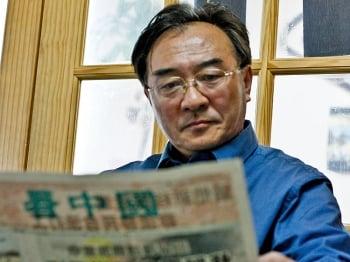 Zeitung lesen kan Zhongguo