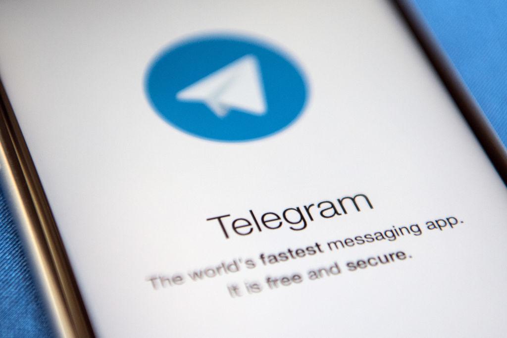 "Bundesjustizministerium will Messenger ""Telegram"" stärker regulieren"