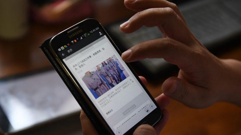 Handy Internetzensur China