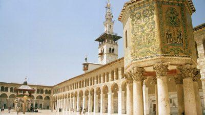 Ex oriente Lux: Wissenstransfer zwischen Orient und Okzident