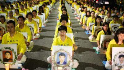 US-Kommission für Religionsfreiheit: Organraub durch Chinas KP-Regime geschieht immer noch in großem Umfang