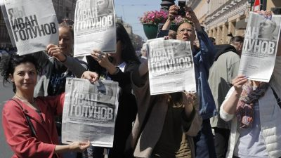 Beispielloser Druck: Neue Großkundgebung in Moskau gegen Polizei-Willkür