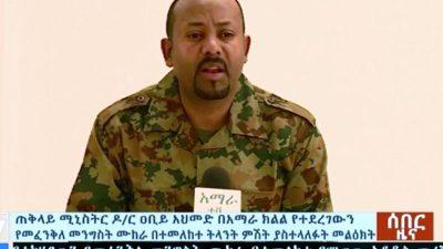 Chef der äthiopischen Armee bei Putschversuch getötet – Internet weitgehend abgeschaltet