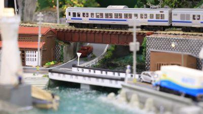 Mit der Modelleisenbahn von Setouchi nach Deutschland