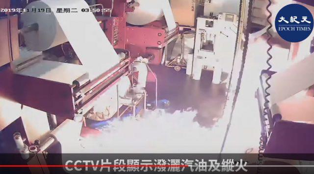 Brandanschlag auf die Druckerei der Epoch Times am 19.11.2019.