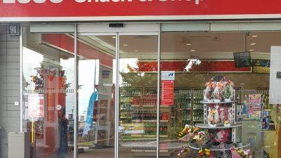 Öffentlichkeitsfahndung: Tankstelle in Puchheim überfallen – Polizei bittet um Hinweise der Bevölkerung
