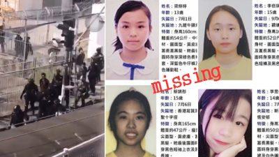 Hongkong: Mysteriöse Züge ins Vergessen – Verschwinden junge Demonstranten nach China?