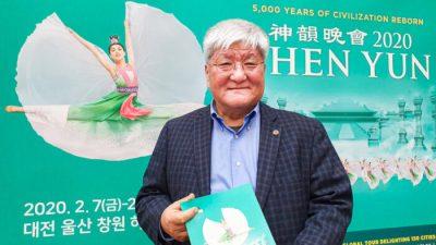 """Shen Yun in Südkorea: """"Sinn des Lebens offenbart"""""""