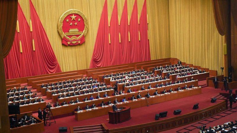 Die Große Halle des Volkes in Peking, China.