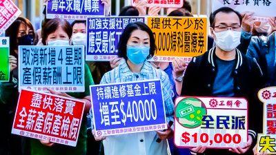Hongkong gibt wegen Coronavirus-Krise Bargeld an Bürger aus