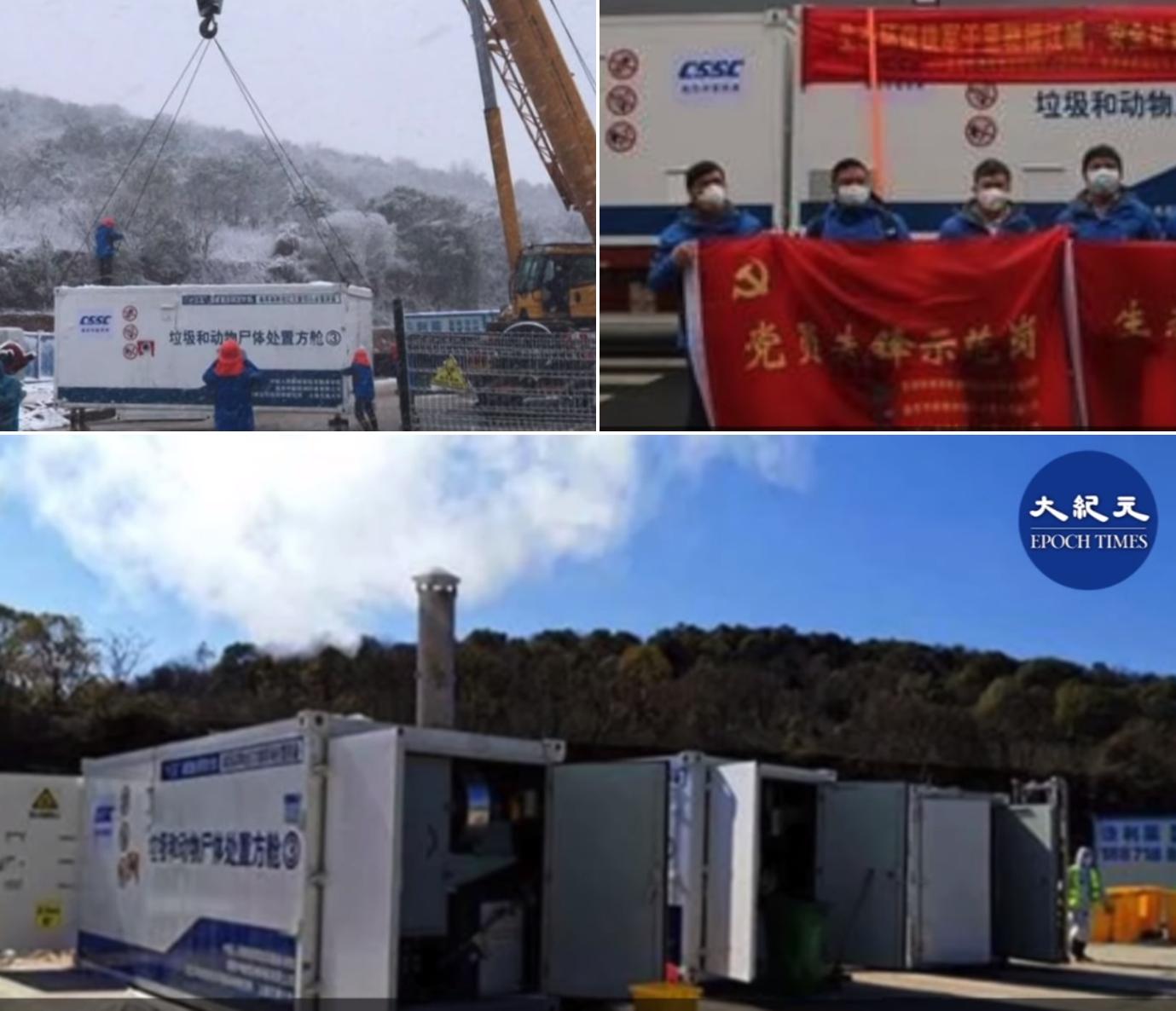 Leichensack oder Tierkadaver? - Mobile Verbrennungsanlagen sollen die Krematorien der Stadt Wuhan entlasten.