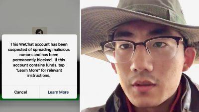 """""""Nieder mit der Kommunistischen Partei"""": Chinesischer Student stellt sich dem Regime entgegen – dann verschwindet er"""