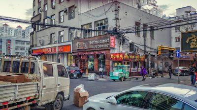 Virus-Ausbruch in Mudanjiang – Führungswechsel deutet auf gravierende Lage hin