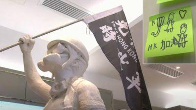 "Hongkonger Freiheitsstatue ""Lady Liberty"" – Kindermagnet und Geschichtszeuge"