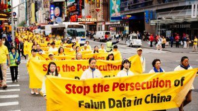 Verfolgung von Falun Dafa durch KP-Regime: Eine Mutter verliert ihre gesamte Familie