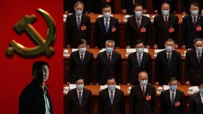 """KP Chinas gibt """"Zehn Verbote des Glaubens"""" zur Stärkung der """"ideologischen Kontrolle"""" heraus"""