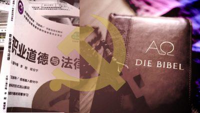 Verdrehung der Bibel: Chinesisches Lehrbuch macht Jesus zum Mörder