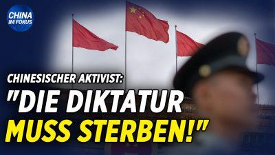 NTD: Marxistischer Professor im System gefangen   Pompeo: China-Importe bedrohen USA und Brasilien