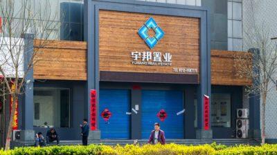 Immobilienblase in China: Immobilienfirmen haben Schulden in Milliardenhöhe