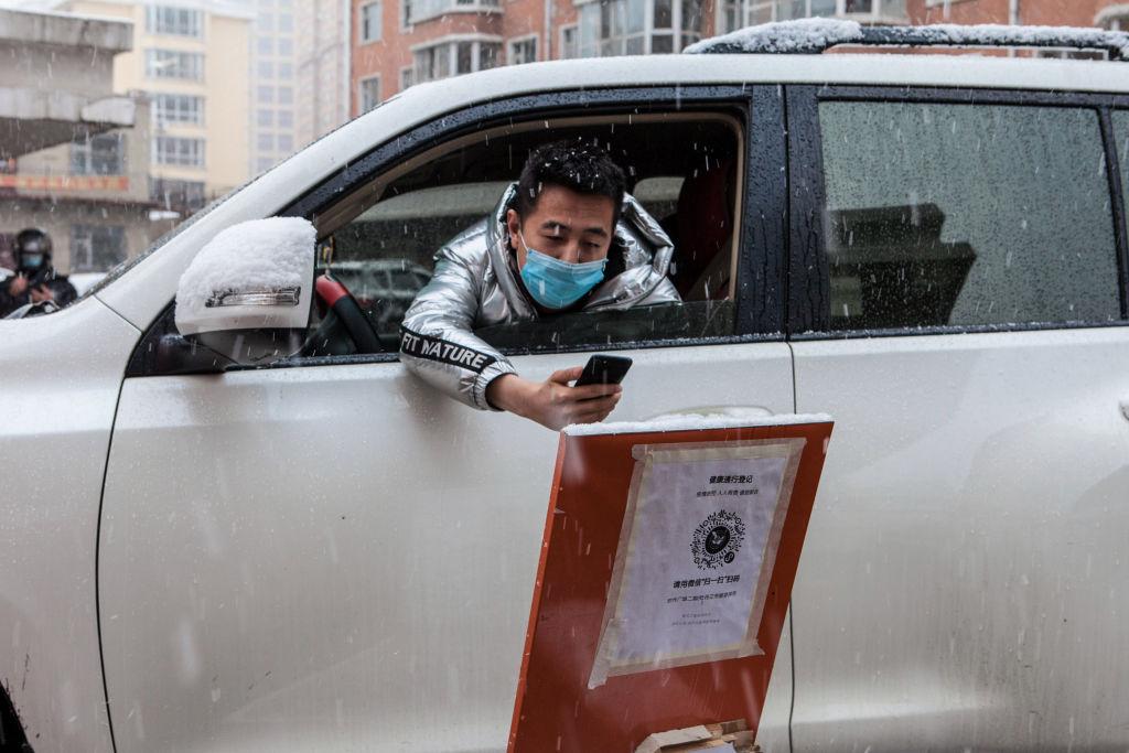 COVID-19-Überwachung: Peking bietet G20-Staaten sein QR-Code-System an