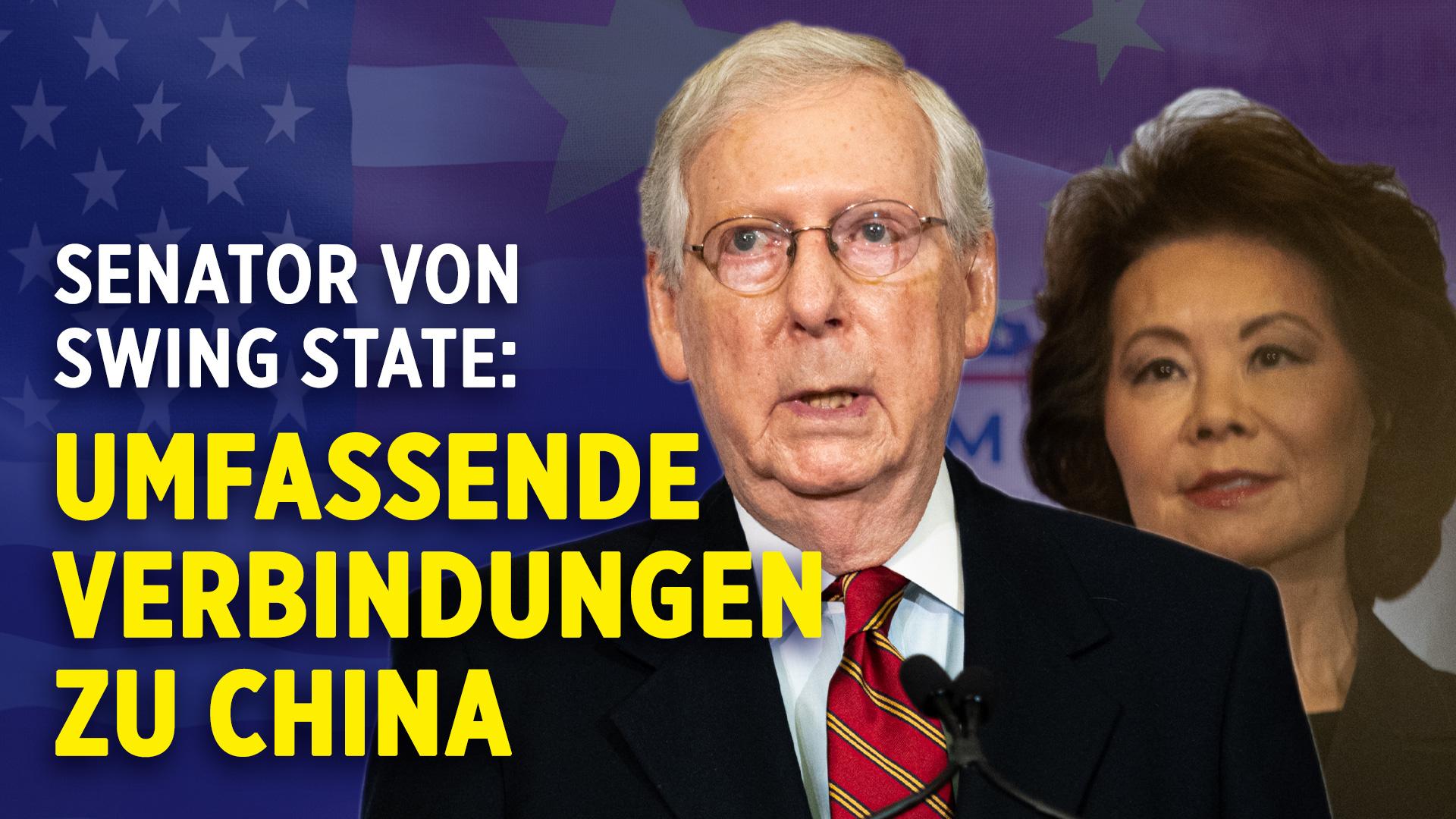 NTD: Mehrheitsführer des Senats McConnell: Verbindungen zu China offengelegt | China schränkt Strom ein
