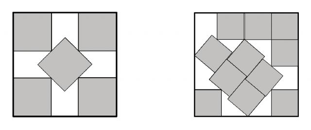 """Links: Optimale Platzierung von fünf """"quadratischen Weihnachtsplätzchen"""". Rechts: Die derzeit platzsparendste Anordnung von elf Einheitsquadraten in ein größeres Quadrat."""