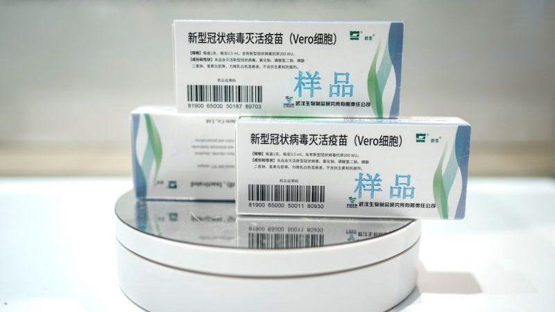 """Chinesischer Impfstoffexperte zu Nebenwirkungen – der """"unsicherste Impfstoff der Welt"""""""