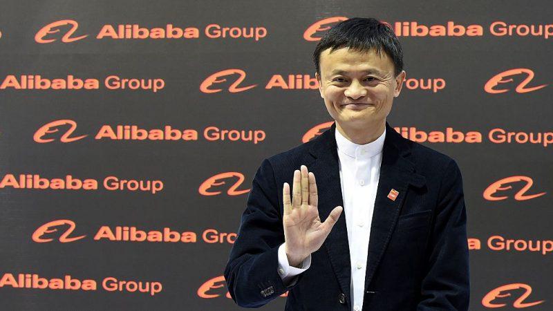 """Jack Ma: """"Kein chinesischer Unternehmer findet ein gutes Ende"""""""