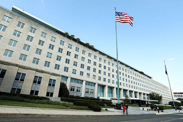 US-Außenministerium verurteilt Angriff auf die Hongkonger Druckerei der Epoch Times