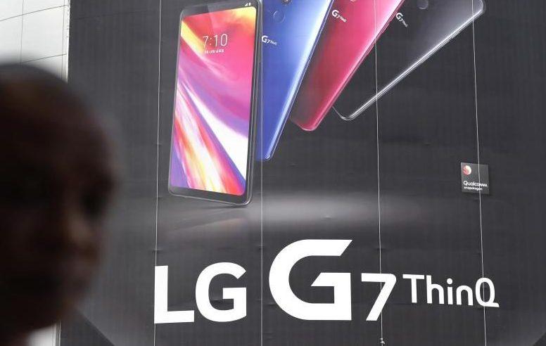 LG zieht sich aus Smartphone-Geschäft zurück