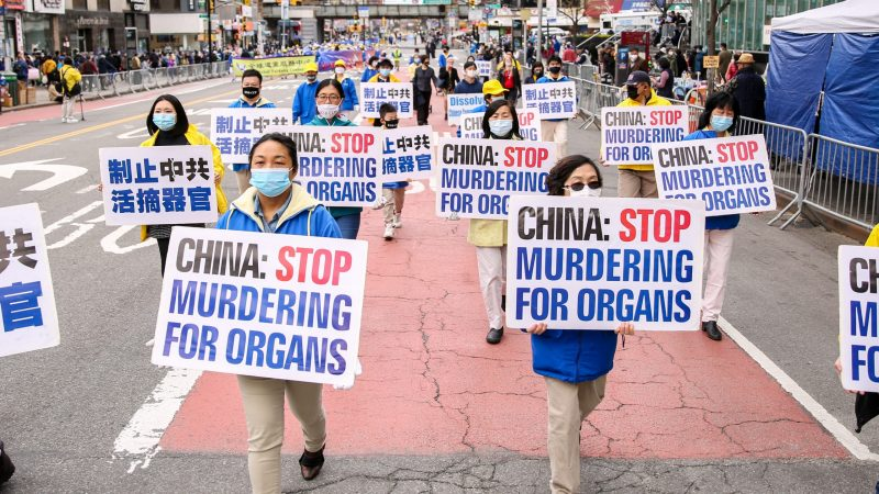 Beschluss von Texas gegen Organraub durch die KP China