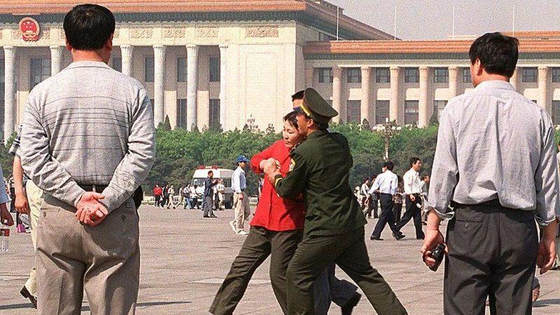 Die Kommunistische Partei hat das Beste von China zerstört