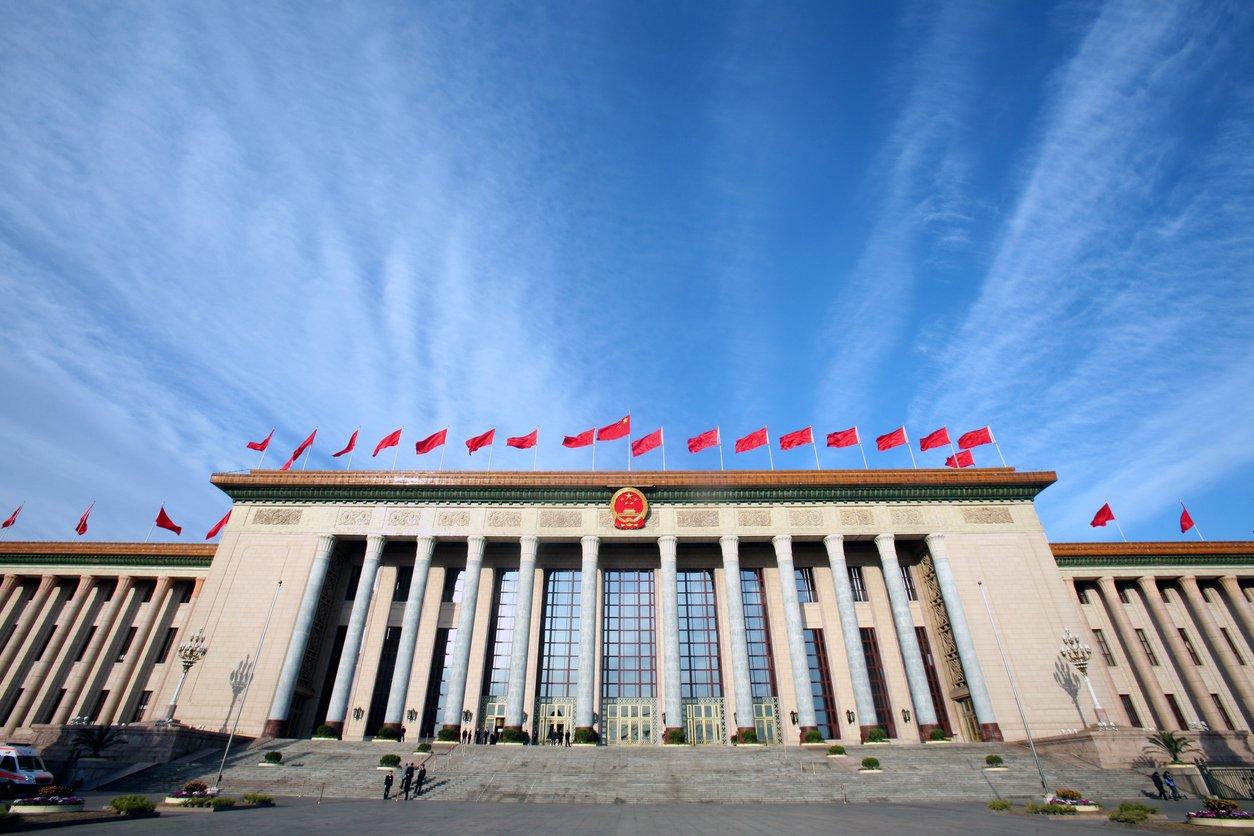 """China: Korruptionsermittlungen gegen Ex-Justizminister und Ex-Leiter des """"Büro 610"""""""