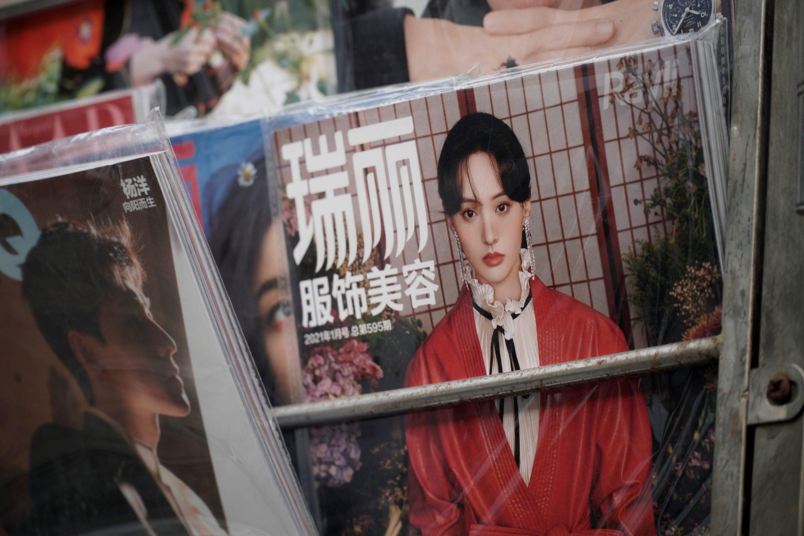 Analyse: Warum die KP Chinas hart gegen Promis vorgeht